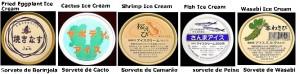 sorvete japones